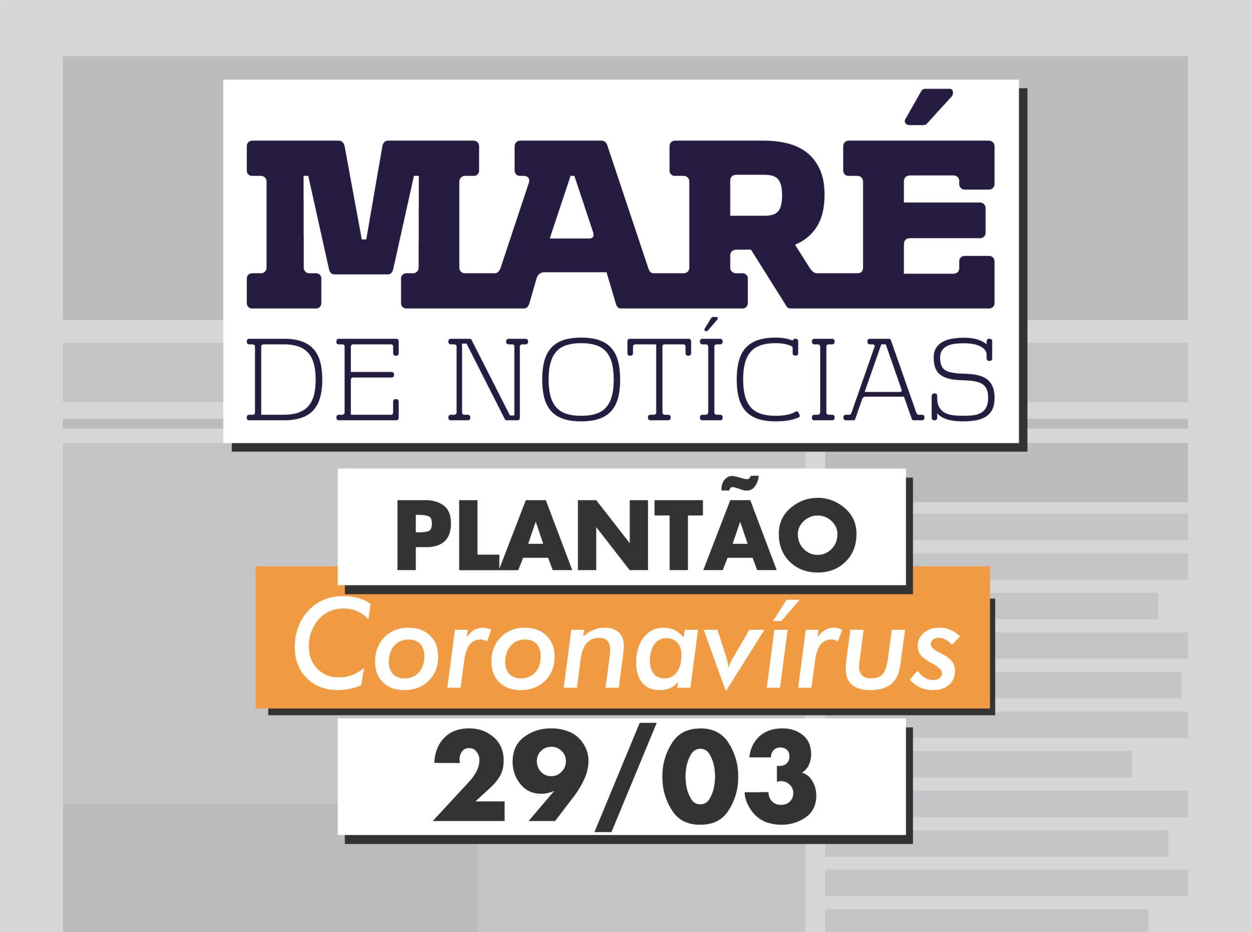Ronda Coronavírus: Covid-19 chega a mais favelas do Rio