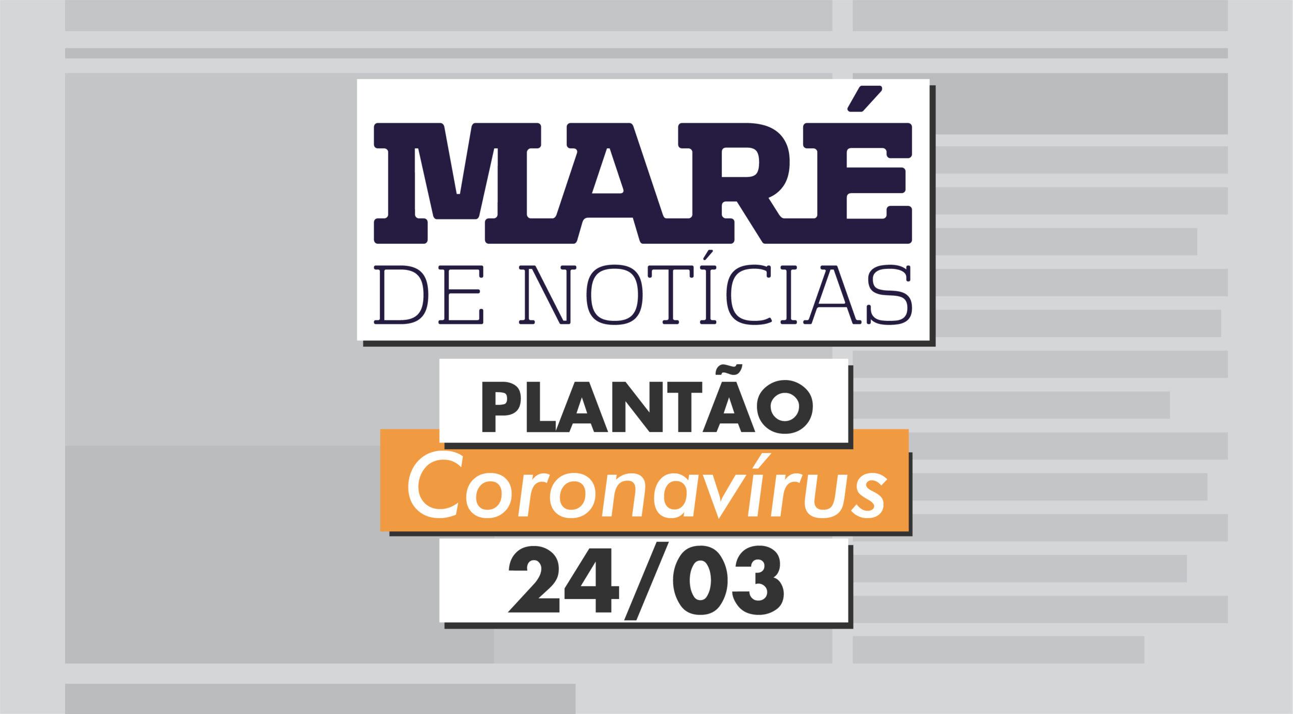 Ronda Coronavírus: Comércio é fechado no Rio de Janeiro