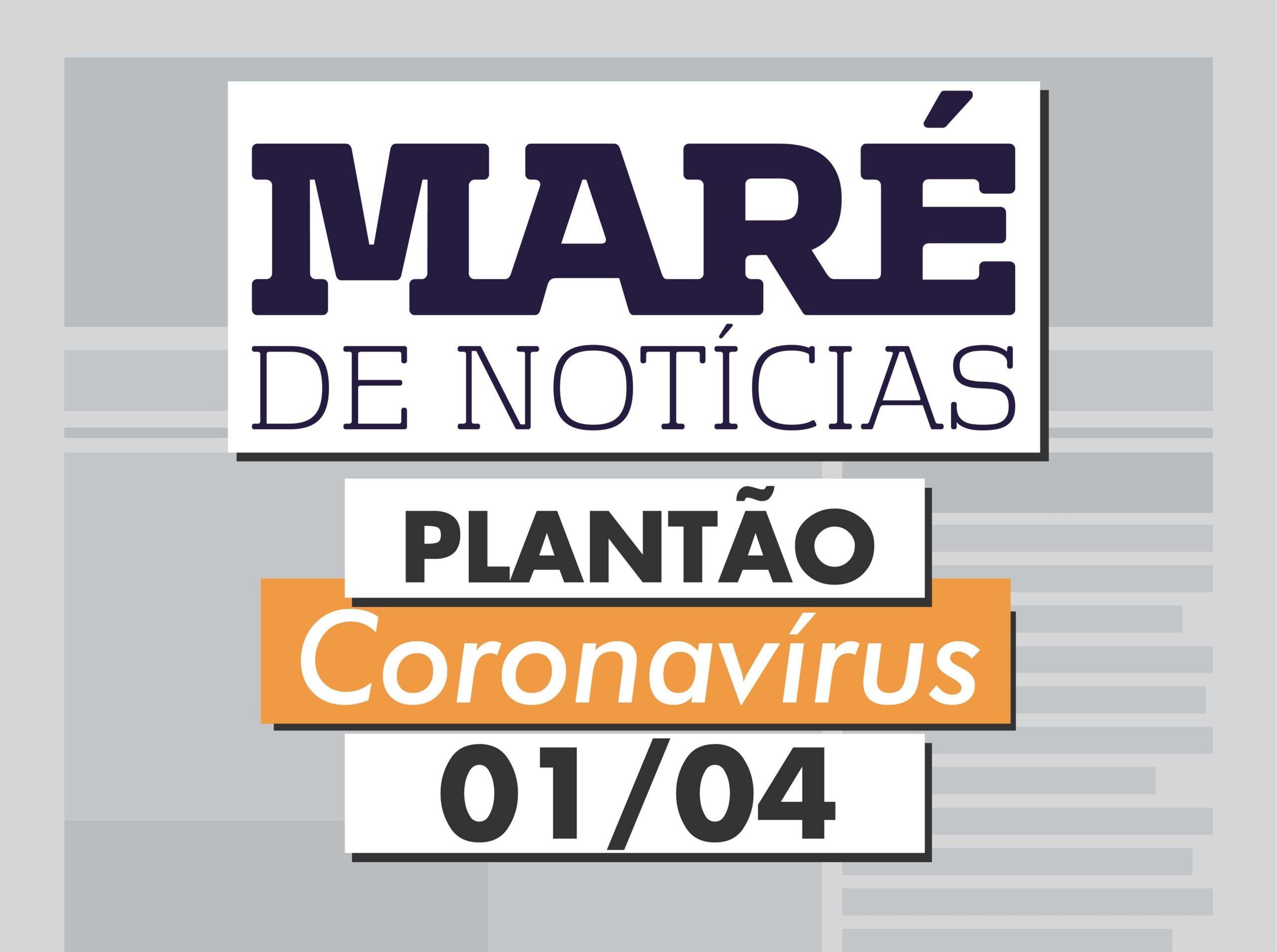 Ronda Coronavírus: 200 dias letivos não serão obrigatórios