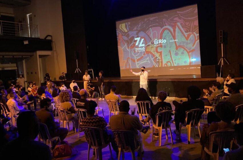 Prefeitura do Rio lança o programa 'Zonas de Cultura'