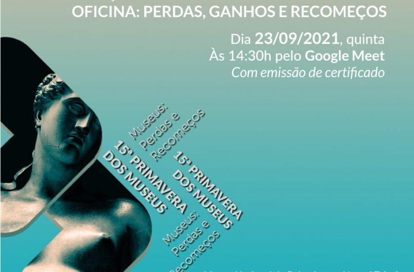 Galpão Bela Maré participa da Primavera de Museus